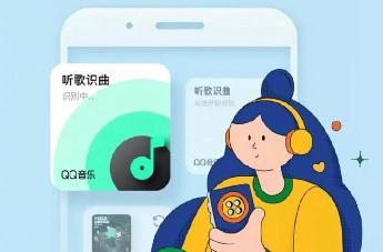 QQ音乐已支持HarmonyOS万能卡片:能跨设备无缝听歌