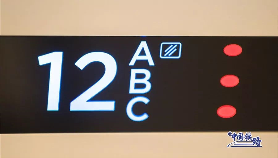 复兴号高铁座位指示灯分别代表啥