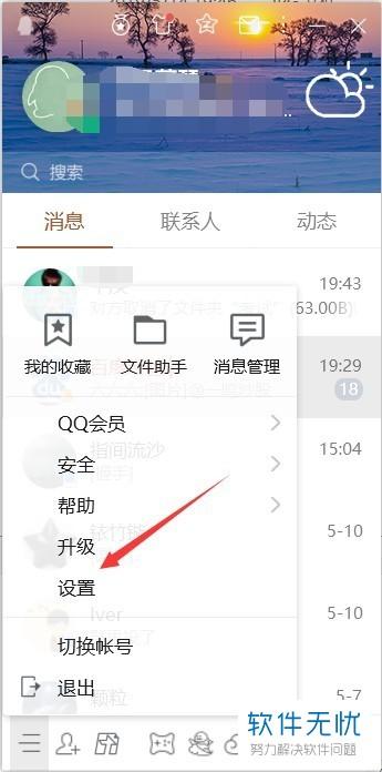 电脑qq登不上_为什么从电脑上不能发送给QQ好友压缩的文件夹 - 卡饭网